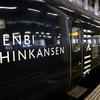 現美新幹線(GENBI SHINKANSEN)は越後湯沢にいる―新潟・山形・福島の旅(1)