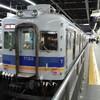 難波から徳島まで片道2000円!大阪から四国への移動は「とくしま好きっぷ」がおすすめ