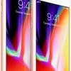 「SIMフリーiPhone 8」は本当にお得なのか 格安SIMを入れれば安くなる?【日経トレンディネット】