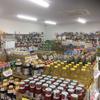 【究極の節約?】激安賞味期限切れ商品を売るスーパーに行ってきました
