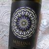【安くて美味しいワイン】ミルーナ(MILINA)500円台で買えるデイリー赤ワイン~晩酌にいいぞ!