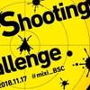 ミクシィChallengeがひとつできるまで - Bug Shooting Challenge #1 を終えて