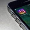 【たまにはサービス紹介】インスタいいね増やす・instagramいいね増やすなら「SNS ヘルパー」