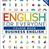 英語を働く場面で使えるように