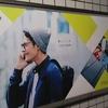 SHIBUYA STREAM 新しい「!」がうまれる場所。渋谷に、新しい流れ。
