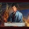 信長の野望・創造 戦国立志伝で安田作兵衛プレイ#1