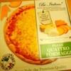 徳岡さんのピザ