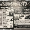 かちまい☆はじめての優しいベリーダンス 10/31