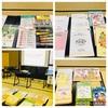 『令和元年度長崎県私立幼稚園連合会第32回教育研究大会 終了!!』
