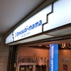 名古屋駅にあるできたておにぎり専門店『おむすびママ』で受験生にとって朝ごはんの大切さを実感した話。
