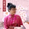 気付きの「深HORI道場」パッションピンクの書道家、  堀口香龍(ホリホリ)です。