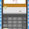 【寿司フリック】最新情報で攻略して遊びまくろう!【iOS・Android・リリース・攻略・リセマラ】新作スマホゲームが配信開始!