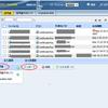A10 SSL証明書更新方法
