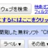 Gmailの「デスクトップ通知」でポップアップが表示されないときの対処法