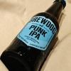 「パンクIPA(ブリュードッグ)」のレビュー|味や値段は?ビール界の革命児