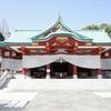 日枝神社に行って参りました♪。