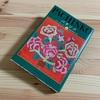 え? まだ「在日」を謗りとして使ってるんですか? ド級の移民小説『パチンコ』をすぐに読んでくださいよ!