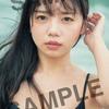 日向坂46・齊藤京子、1st写真集の特典ポストカード解禁 「東京でデート」を感じられる6枚
