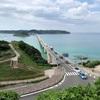 【山口 観光】絶景スポット★CMで話題になった日本で最も美しい橋【角島大橋】