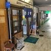 ふきや竹下店|博多区 竹下 お好み焼き屋|博多区 エリア 日記