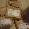 コーヒー生豆買ったよー&エスプレッソつくってるよ