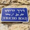 [[14]イスラエル]ベツレヘム〜生誕教会+分離壁〜