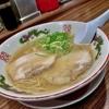 かえし醤油の甘い!太宰府二日市系統ラーメン。