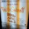 新宿ゲバルト 「Shinjuku Loft Presents BorderLine Syndrome11」@新宿LOFT