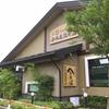 【新潟】へぎそばで有名な小嶋屋総本店(十日町)に行ってきた!