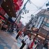 大阪観光(天王寺) 食い倒れの街へ🍤🍢