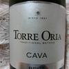【晩酌日記】スーパーで買える安うまワイン~トレ・オリア (Torre Oria Cava BRUT )