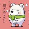 一日一枚絵Tweetまとめ(1/25〜31)