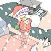 絵のあるクリスマス【企画:第14弾】