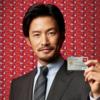 エポスカードはメインカードにおすすめ。海外旅行保険も付帯。