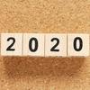 東京2020オリンピック特別ナンバープレート料金一覧(全国)