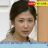 桑子真帆アナウンサー出演番組情報(10月31日〜11月7日)