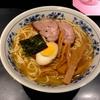 【今週のラーメン1568】 麺屋 ごとう (東京・駒込) ラーメン