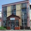 奥沢温泉 中央湯/北海道小樽市