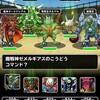 level.901【物質系15%UP】第136回闘技場ランキングバトル3日目