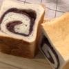 西麻布 ecru(エクル)のうず巻き「あんこロール食パン」。あんぱんはおやつなのか食事なのか?
