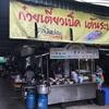 踊るアヒル麺『クイッティアオ・ペッ・テンラム』@MRTクロントイ