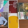 本五冊無料プレゼント2890冊目