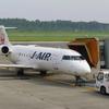 JAL CRJ200退役