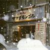 【オススメ5店】札幌(札幌駅・大通)(北海道)にあるラーメンが人気のお店