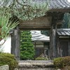 お寺と美術館