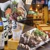 【オススメ5店】逗子・葉山(神奈川)にある串焼きが人気のお店