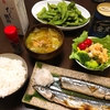 自身に起きた環境変化に伴う料理の興味関心の変化