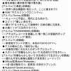 #ベストソング2019上半期編 〜 日々が輝く!! 新時代の音楽 / 前期 総まとめ。