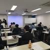 [イベントレポート] WPFアプリ高速開発ハンズオンセミナー