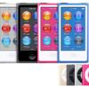 iPod ShuffleはわかるけどiPod nanoも販売を終了って!!